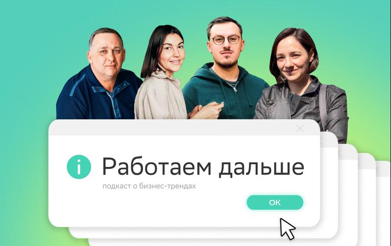 Тренд на экологичность: реально ли на этом заработать в России?