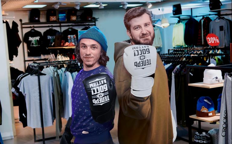 Стрит-файт: магазины уличной моды в «Теперь Я Босс!»