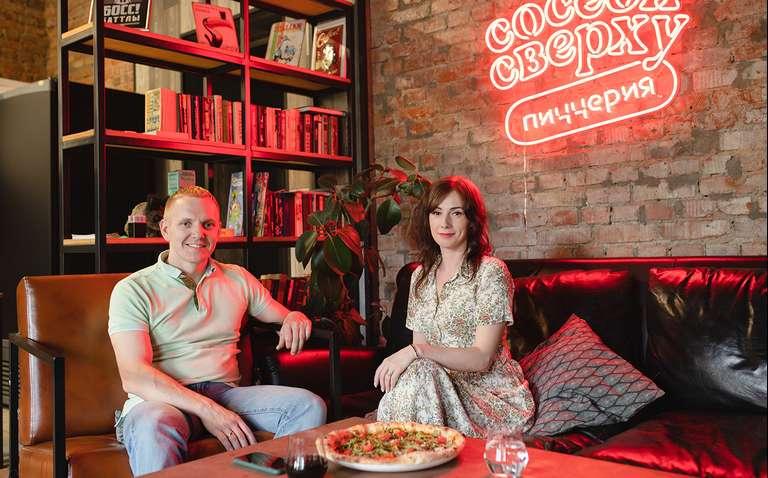 «Чего мы не знали, покупая готовый бизнес»: опыт владельцев пиццерии «Соседи сверху»