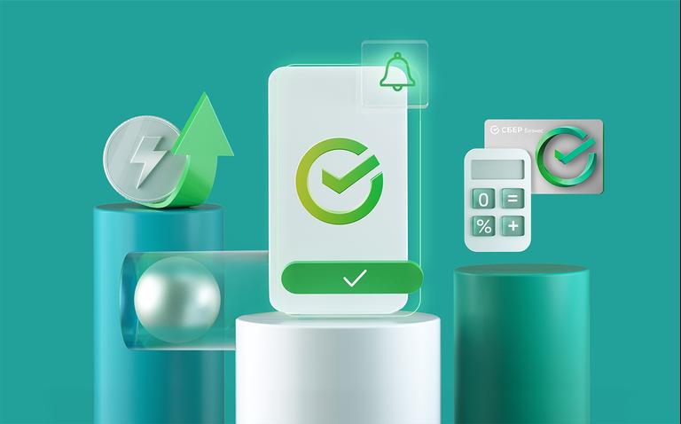 Переводы до 1 млн ₽ в сутки и кредит за 3 минуты: новые возможности интернет-банка СберБизнес